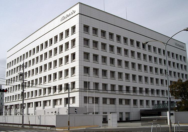 Hiroshi Yamauchi - Nintendo